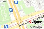 Схема проезда до компании Хатка Червона Рута в Москве