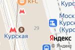 Схема проезда до компании МаксАл в Москве