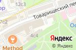 Схема проезда до компании Vassa & Co в Москве