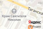 Схема проезда до компании Хорошее настроение в Москве