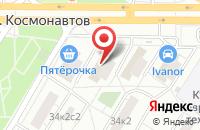Схема проезда до компании Грандис в Москве