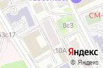 Схема проезда до компании Пилигрим в Москве