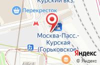 Схема проезда до компании Хот Догс Покер в Москве