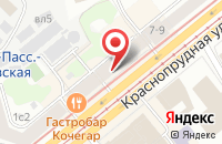 Схема проезда до компании Конта в Москве