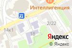 Схема проезда до компании Афромастер в Москве