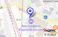 Схема проезда до компании НОТАРИУС ДОРОФЕЕВА Р.И. в Москве