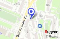 Схема проезда до компании ПРОИЗВОДСТВЕННАЯ ФИРМА ТЭНСИ в Москве