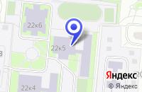 Схема проезда до компании ЦЕНТР ПРОФЕССИОНАЛЬНОЙ ПОДГОТОВКИ STYLE & BEAUTY в Москве