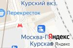 Схема проезда до компании Магазин фастфудной продукции на Земляном Валу в Москве