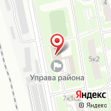 Аппарат Совета депутатов муниципального округа Бирюлёво Восточное