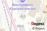 Схема проезда до компании Локомотив в Москве