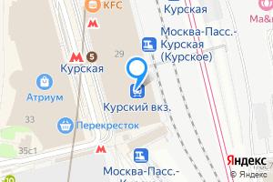 Сдается студия в Москве м. Курская, Курский вокзал