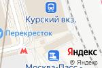 Схема проезда до компании Псарьки в Москве