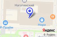 Схема проезда до компании АЭРО в Москве