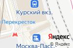 Схема проезда до компании ПрессЛайн в Москве