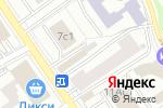 Схема проезда до компании АндерСон в Москве