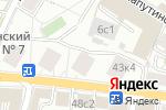 Схема проезда до компании Студия Светланы Требунской в Москве