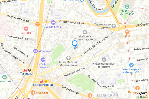 Головной офис банка БайкалИнвестБанк