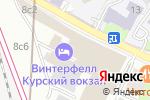 Схема проезда до компании Добрый ящик в Москве
