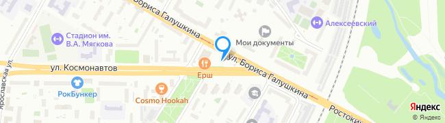 площадь Академика Люльки