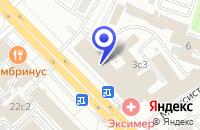 Схема проезда до компании ТФ ДЕКОР-ЭКСКЛЮЗИВ в Москве
