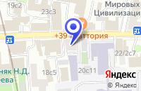 Схема проезда до компании ЦЕНТРАЛЬНЫЙ НАУЧНО-ИССЛЕДОВАТЕЛЬСКИЙ РАДИОТЕХНИЧЕСКИЙ ИНСТИТУТ ИМ. А.И.БЕРГА (ЦНИРТИ) в Москве