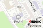 Схема проезда до компании Международный совет Российских соотечественников в Москве