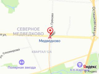 Ремонт холодильника у метро Медведково