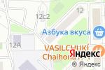 Схема проезда до компании Чехлик в Москве