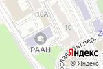 Схема проезда до компании Международная ассоциация русскоязычных адвокатов в Москве