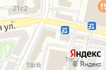 Схема проезда до компании Stendhal в Москве