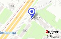 Схема проезда до компании РОШ-МОСКВА в Москве