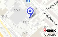 Схема проезда до компании ТФ ВАЙДЕН в Москве