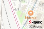 Схема проезда до компании OZON.ru в Москве