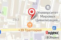 Схема проезда до компании Сервис Центр Плюс в Москве