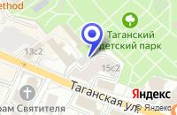 Схема проезда до компании ТЕХНИЧЕСКИЙ ЦЕНТР МОСПРОМГАЗ в Москве
