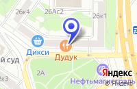 Схема проезда до компании ПАРФЮМЕРНЫЙ МАГАЗИН СИМОНА БИЗНЕС в Москве