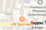 Схема проезда до компании Лунный дворик в Москве