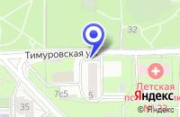 Схема проезда до компании ТФ ДИЗАЙН-СТАНЦИЯ в Москве