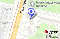 Схема проезда до компании ТФ МИСТРАЛЬ в Москве