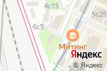 Схема проезда до компании Ключник в Москве