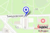 Схема проезда до компании Р-Авто в Москве