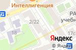 Схема проезда до компании ФАКЕЛ в Москве