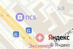 Схема проезда до компании ЭкоПрестиж в Москве