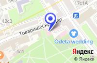 Схема проезда до компании ТЕХНИЧЕСКИЙ ЦЕНТР ЕВРОС в Москве