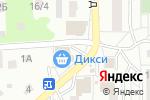 Схема проезда до компании Магазин разливного пива в Видном
