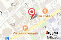 Схема проезда до компании Гарни в Москве