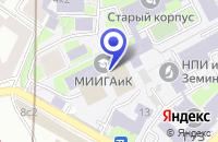 Схема проезда до компании МЕДИЦИНСКИЙ ЦЕНТР ИСИНТЕК в Москве