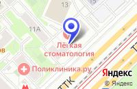 Схема проезда до компании МАГАЗИН КОМПЬЮТЕРНОЙ ТЕХНИКИ АРМ СЕРВИС в Москве