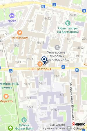 СПУ-5 на карте Москвы